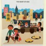 台湾観光協会 悠遊カード2016年版プレゼントキャンペーン!